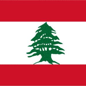 From Lebanon   -   من لبنان