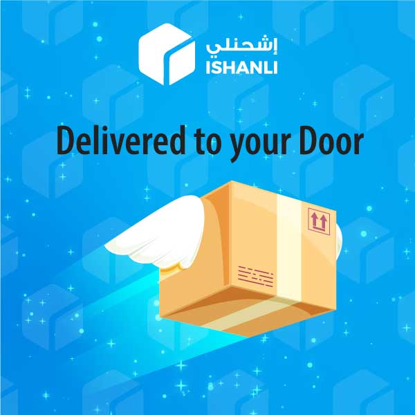 Shopping & Shipping service with ish7anli from any store in the world delivered to your door